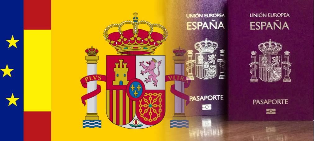 extranjeria espana
