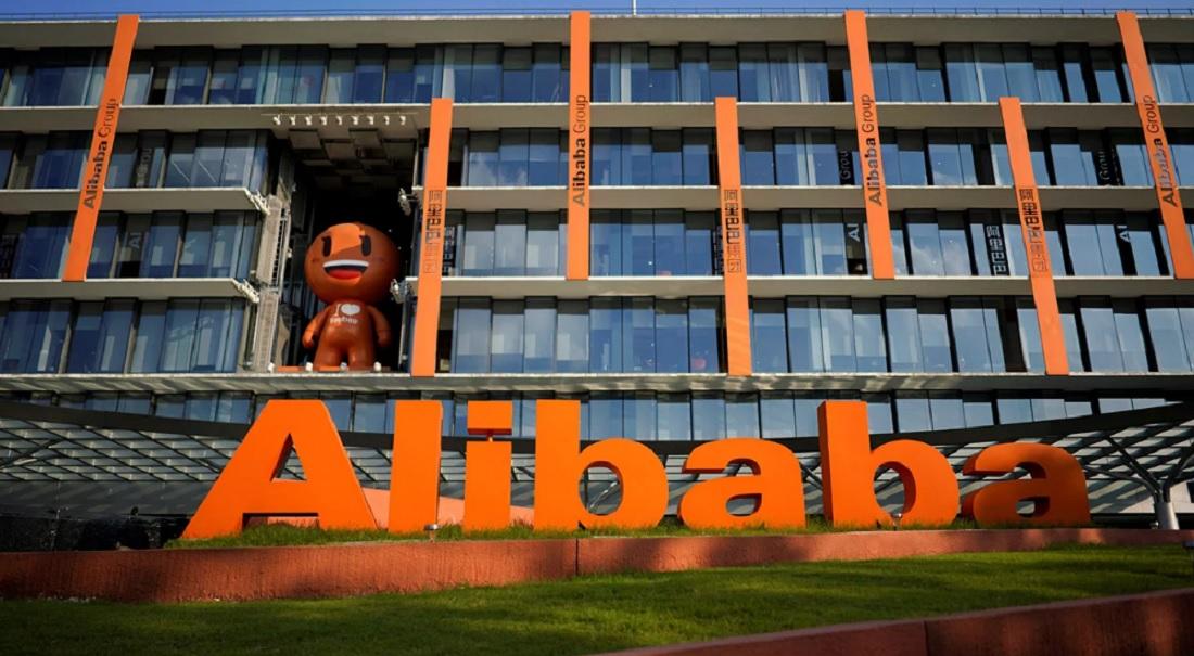 comprar Alibaba peru